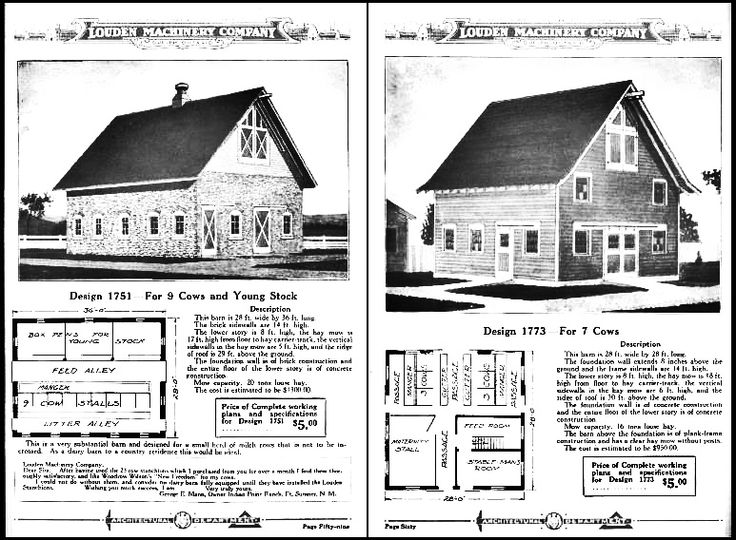 Vintage small barn floor plans from the louden machinery for Carriage house flooring