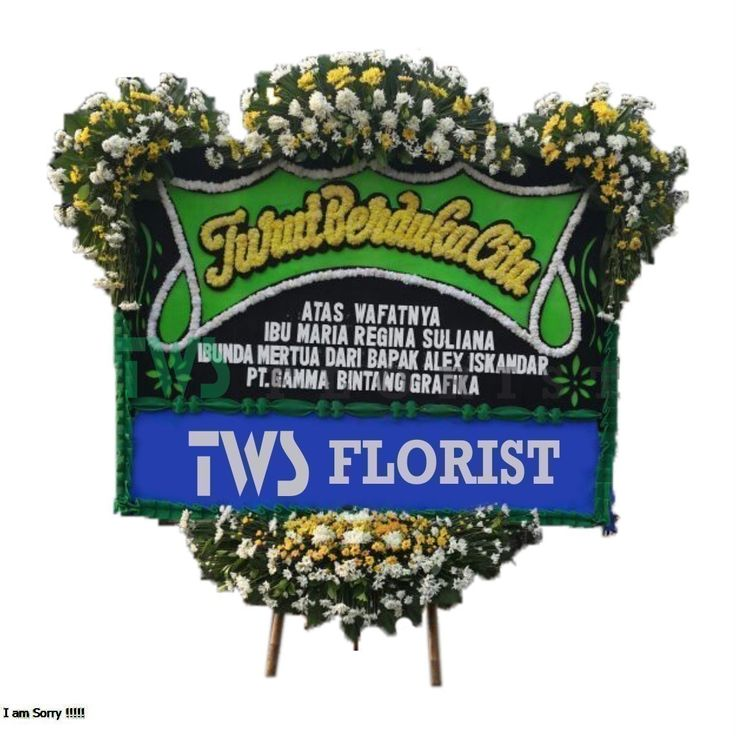 Toko Bunga Tebet Barat Jakarta Selatan - http://www.tokojualbungapapan.com/toko-bunga-tebet-barat-jakarta-selatan/  Visit http://www.tokojualbungapapan.com to more information!