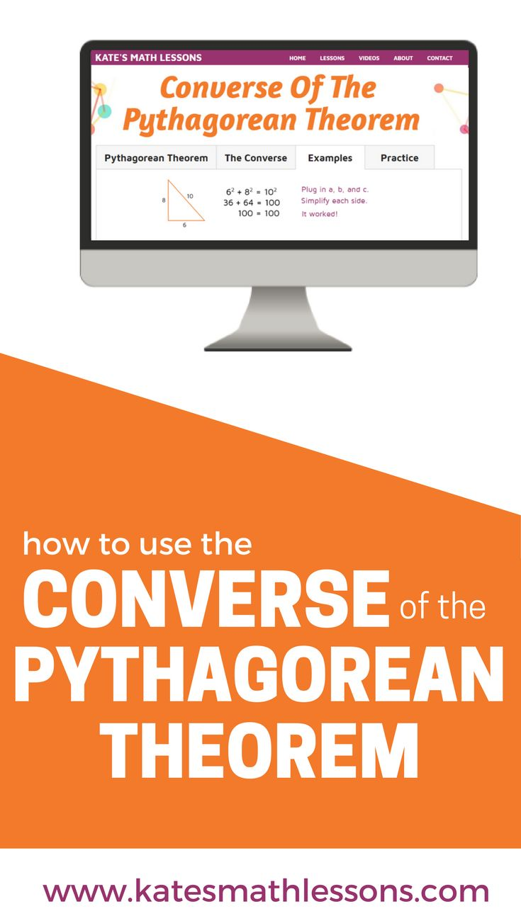 17 best images about pythagorean theorem converse of the pythagorean theorem