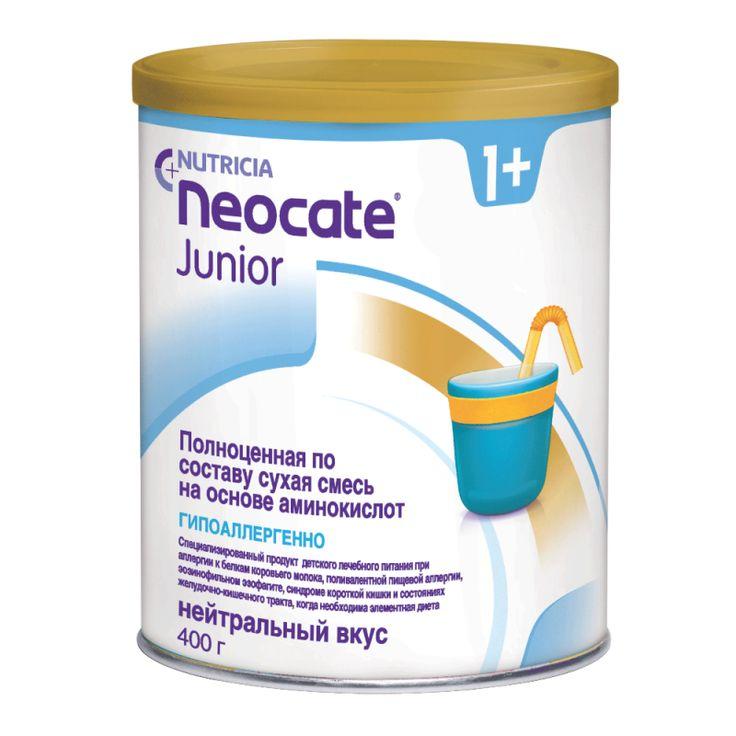 Специализированный пищевой продукт диетического лечебного питания для детей от 1 года до 10 лет, гипоаллергенная сухая смесь на основе аминокислот с нейтральным вкусом. Уникальный продукт – единственная аминокислотная смесь на российском рынке, специально предназначенная для детей старше 1 года. Питание для детей с пищевой аллергией, включая аллергию к белкам коровьего молока, с поливалентной пищевой аллергией, а так же при других состояниях, когда показана элементная диета.
