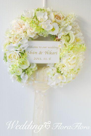 *大人リゾート*ホワイト&グリーンのシルクフラワーウェルカムリース : FLORAFLORA*precious flowers*ウェディングブーケ会場装花&フラワースクール*