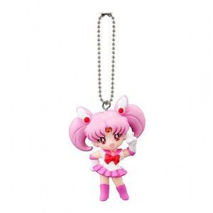 Can't stop Loving These. Legendary Japanese animation Sailor Moon character goods are legends themselves..