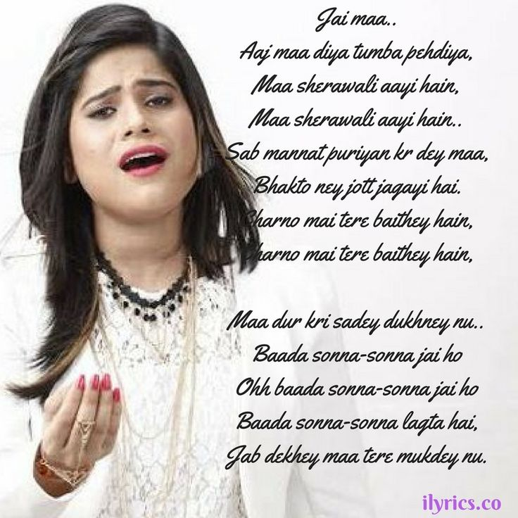 Jai Maa Lyrics From Behen Hogi Teri By Jyotica Tangri -
