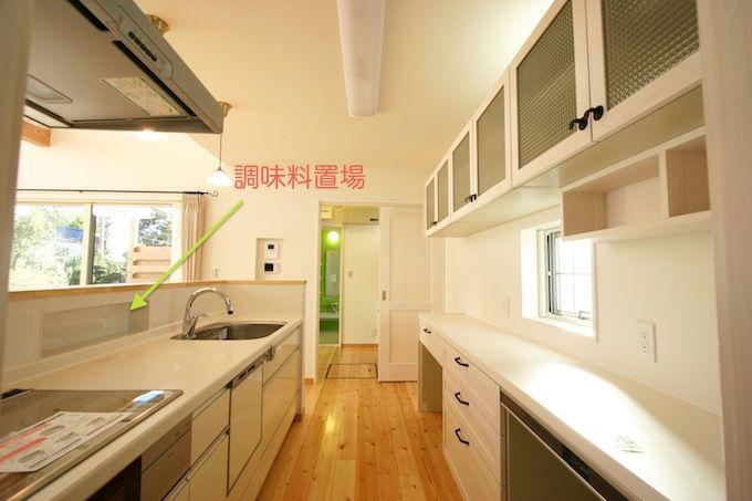 「対面キッチンってどれがおすすめですか?」読者さんよりこのような質問をもらいました。そこで今回は、数ある対面キッチンのメリットとデメリット、選ぶときのポイントについてご紹介したいと思います。