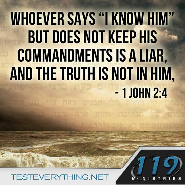 """Whoever says """"I know him"""" but does not keep his commandments is a liar, and the truth is not in him."""" 1 John 2:4"""