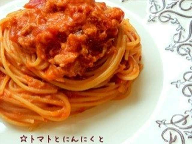☆トマトとにんにくとツナのパスタ☆の画像