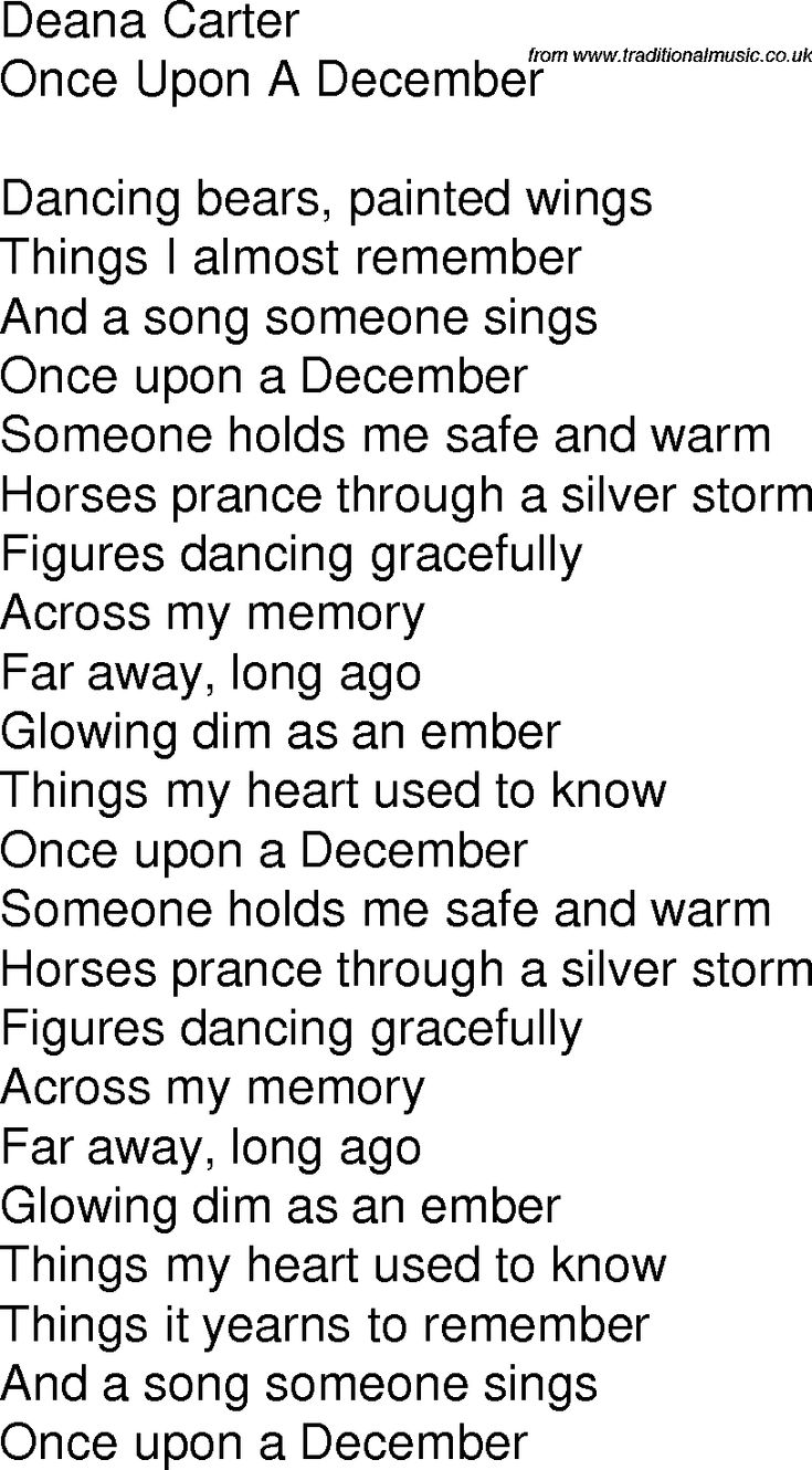 once upon a december lyrics | Folk Lyrics for: Once Upon A December by: Deana Carter lyrics