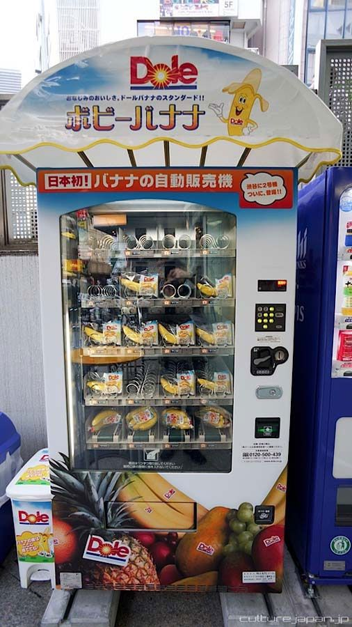 818 Crazy Japanese Vending Machines