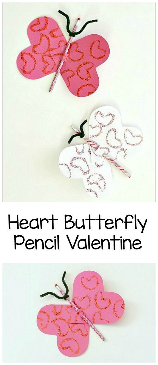 DIY Valentine for Kids to Make: Paper Heart Butterflies with Pencils- Easy candy free homemade valentine. Makes a great Valentine's Day classroom party activity too!