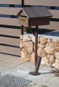 Γραμματοκιβώτιο