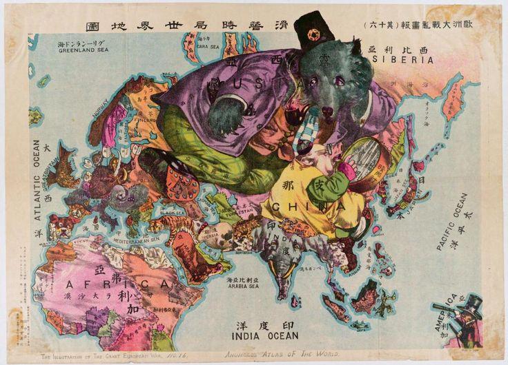 карты рисунки - Поиск в Google