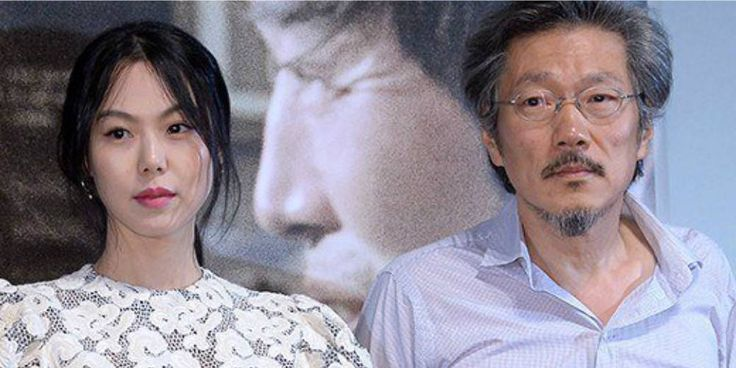 Kim Min-hee and director Hong Sang-soo rumored to have ended affair
