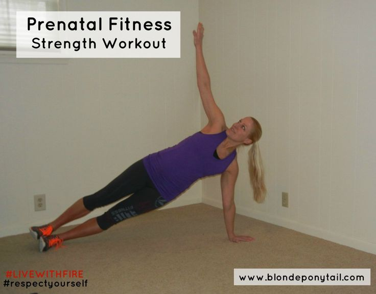 Prenatal or Beginner Strength workout using dumbbells from Blonde Ponytail Wokouts, inspiration for a fit pregnancy!