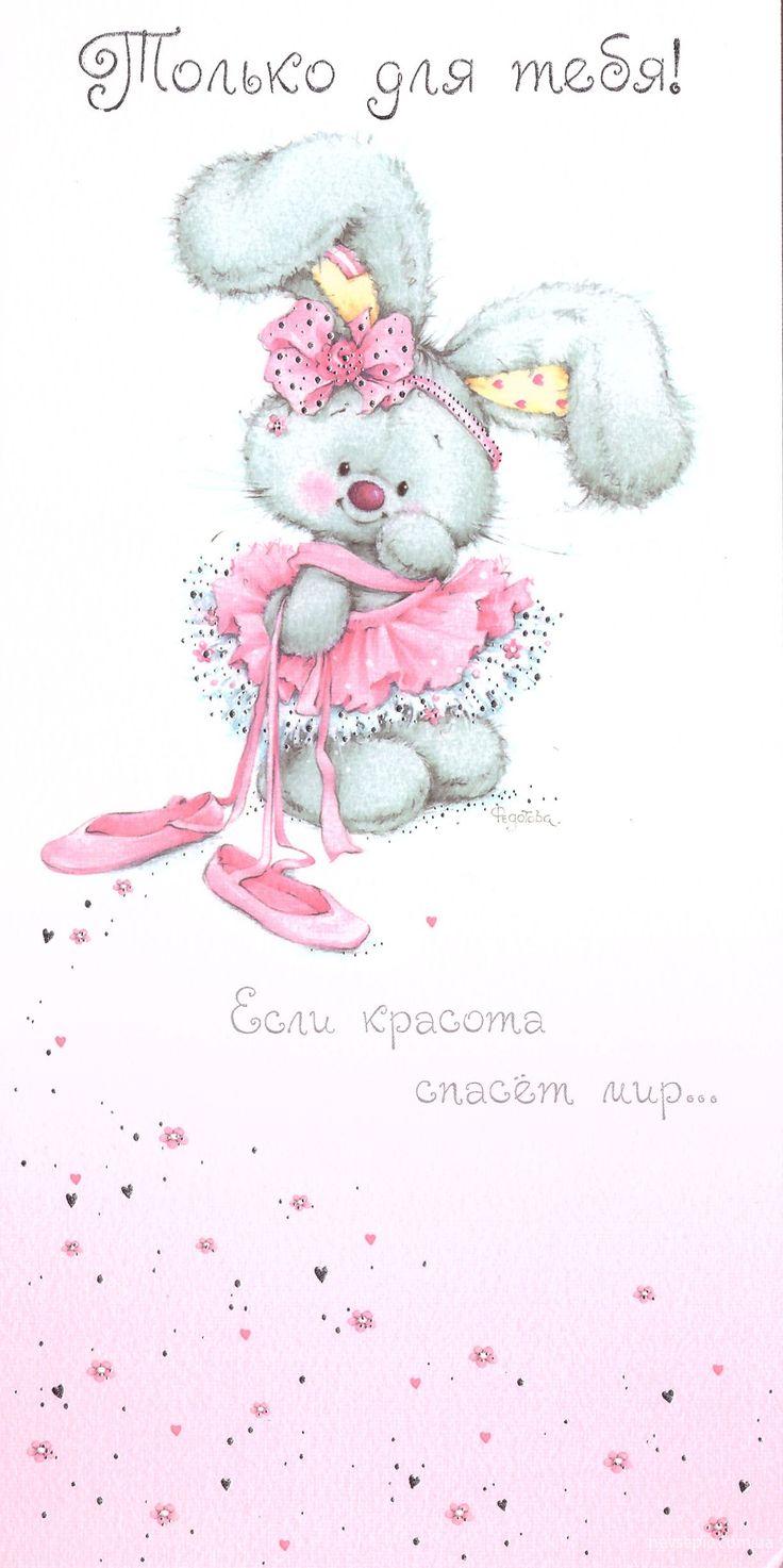 ❤️Artist Marina Fedotova