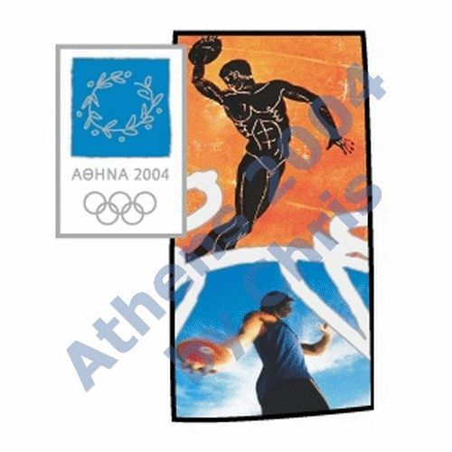 Athens 2004 Olympic Store Ancient New Sports