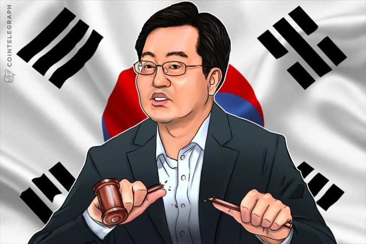 South Korea Finance Minister Confirms No Ban On Cryptocurrency Crypto News Bitcoin Regulation Cryptocurrencies South Korea