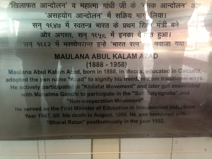 "The dental school was named after Maulana Abdul Kalam Azad, born in 1888, in Mecca, educated in Calcutta, adopted the pen name ""Azad"" to signify his freedom from traditional ways. He actively participated in ""Khilafat Movement"" and later got associated with Mahatma Gandhi to participate in the ""Salt Satyagraha"" and ""Non-Cooperation Movement"".  Maulana Azad served as the First Minister of Education in Independent India from year 1957, till his death in August, 1958. He's honored with Bharat…"