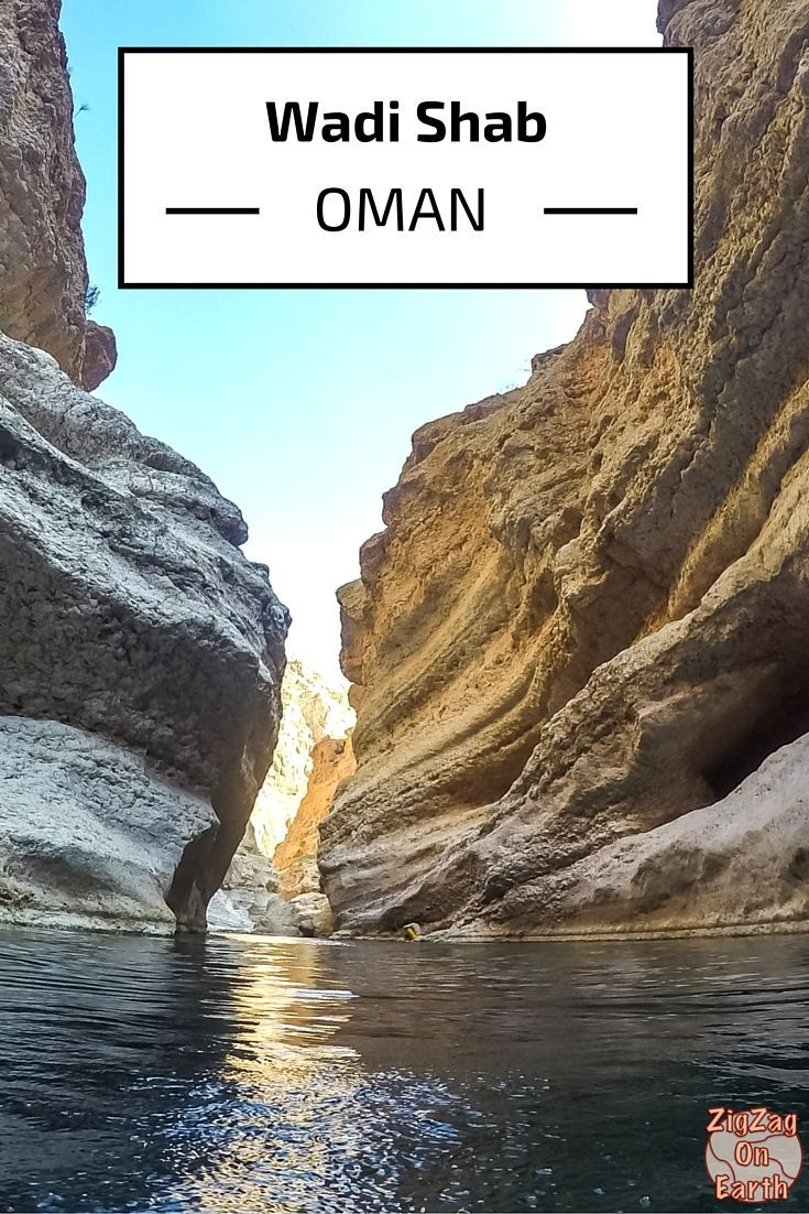 Wadi Shab Oman - Guide to Hike and Swim (Video + Tips ...