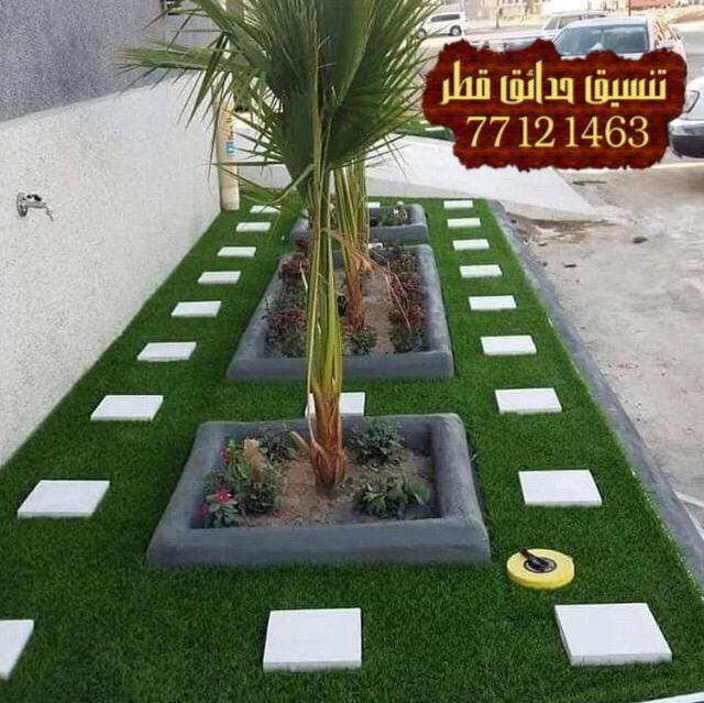 افكار تصميم حديقة منزلية قطر افكار تنسيق حدائق افكار تنسيق حدائق منزليه افكار تجميل حدائق منزلية Outdoor Decor Instagram Outdoor
