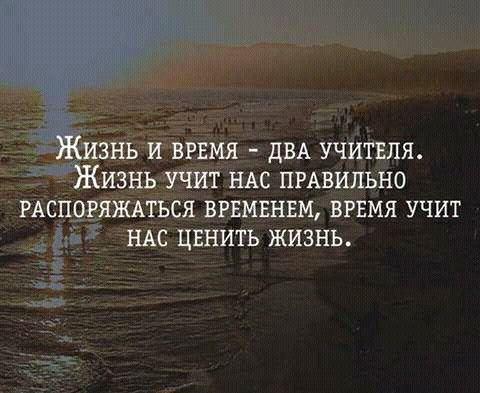 """Пин от пользователя ЮРИЙ ГУСАКОВ на доске """"Постскриптум"""" с ..."""