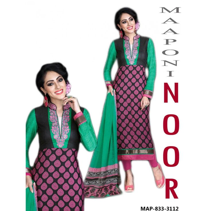 Nooor Series French Crape Salwar Material Material :Top : French Crepe Bottom : French Crape Dupatta:Chiffon Colour : Multi Colour Time to Ship : 12-15 Days Shipping Charge : Free