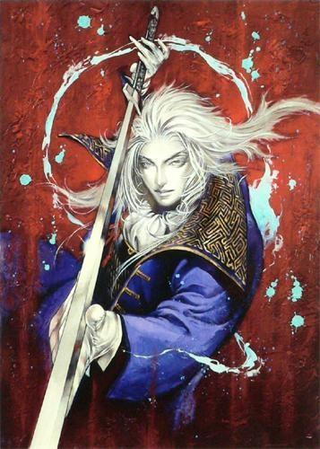Personaje parecido a Alucard