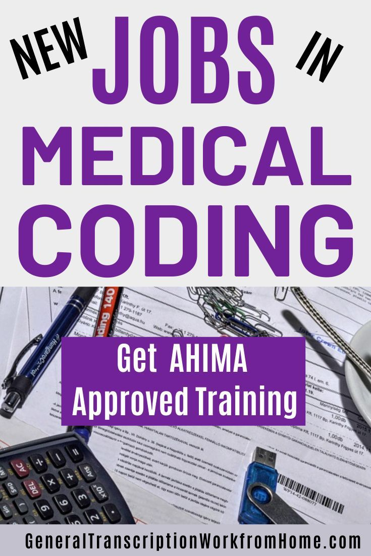 Ahima Medical Coding Online Training In 2020 Medical Coding Jobs Medical Coding Training Medical Coding