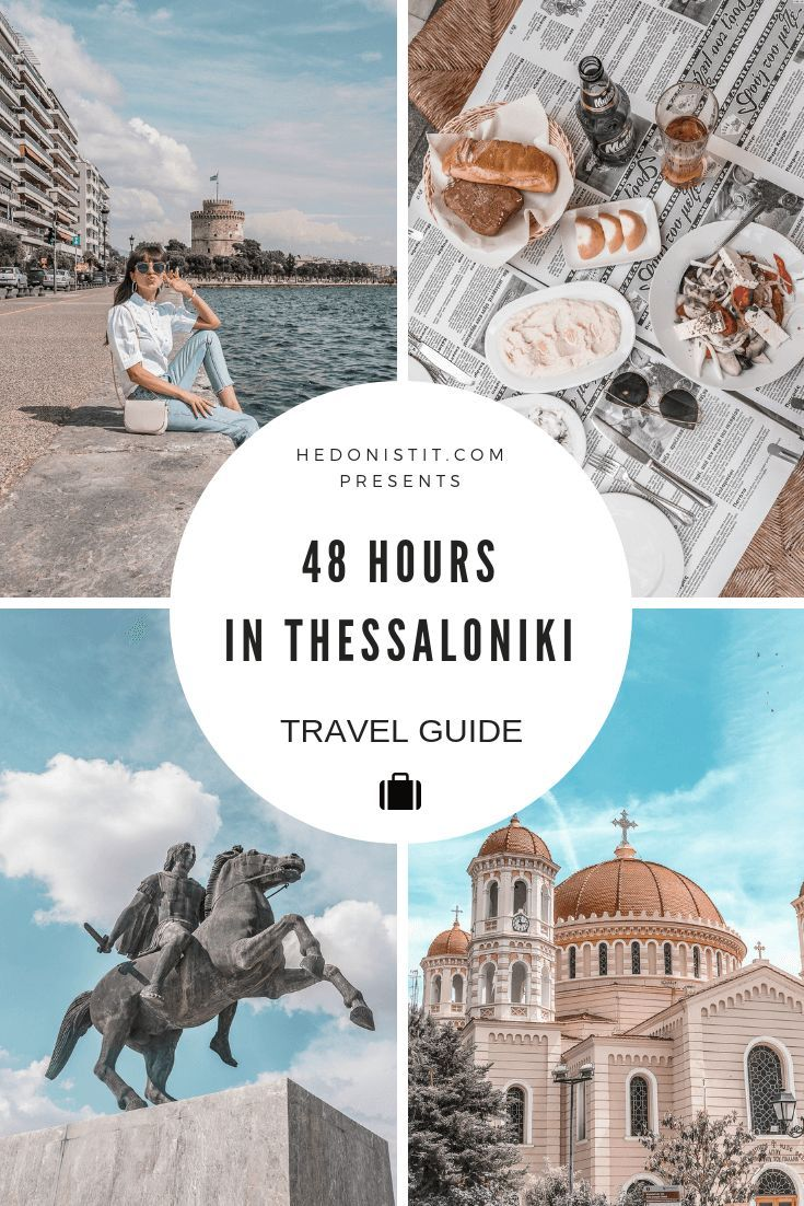 Greece Travel Diaries A Travel Guide For Two Days In Thessaloniki Reisen Europa Osteuropa