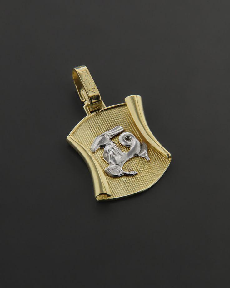 Ζώδιο χρυσό & λευκόχρυσο Κ14 Αιγόκερως