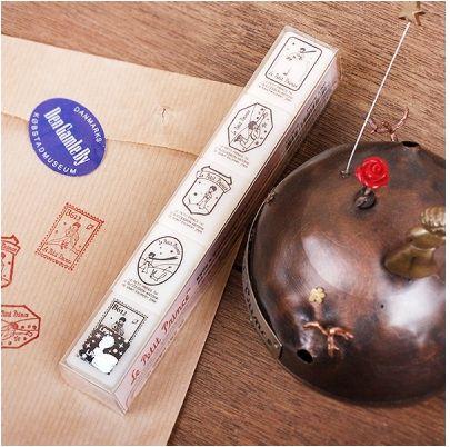 Le Petit Prince Stamp Set