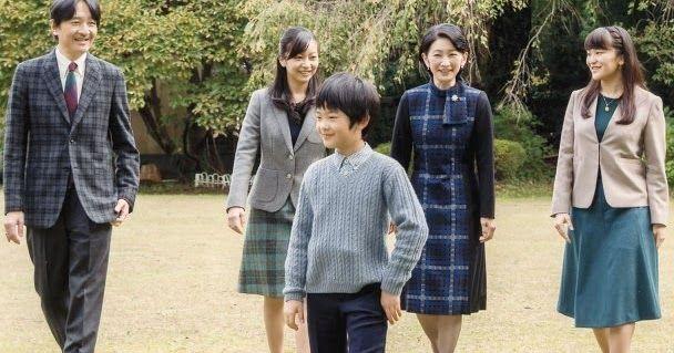 Prince Akishino, Princess Kiko, Prince Hisahito, Princess Mako of Japan  and Princess Kako of Japan. Princess Mako and Princess Kako diamond Tiara, Diamond necklace