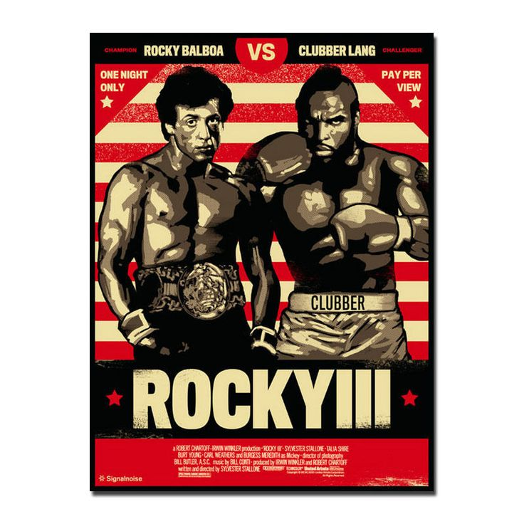 Inspirational Quotes Motivation: Rocky Balboa Motivational Quotes Art Silk Cloth