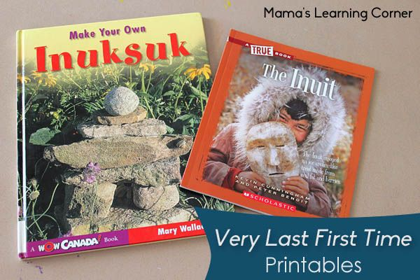 Find resources and download free printables to accompany the book 'Very First Last Time.' Printables for Kindergarten-First Grade.