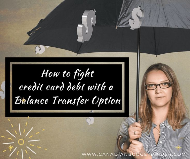 How+To+Fight+Credit+Card+Debt+With+A+Balance+Transfer+Option