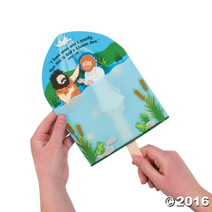 """This Baptism of Jesus Craft Kit is a great way to teach Sunday School students all about baptism. Featuring """"John 1:34"""", this craft for kids is ..."""