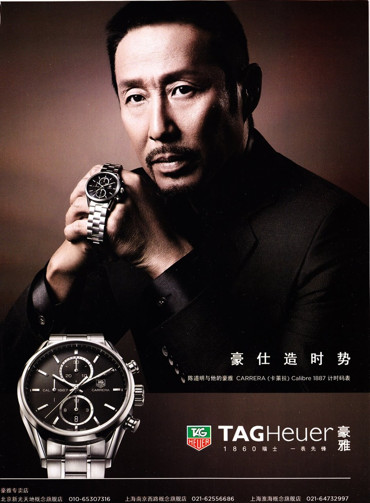78 best images about ads with celebrities for tag heuer watches on pinterest leonardo dicaprio for Top celebrity watches