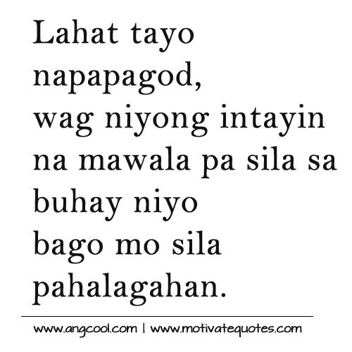 126 Best Images About Tagalog Love Quotes On Pinterest
