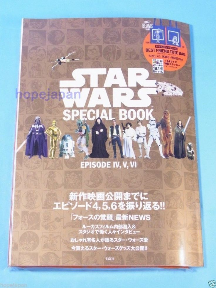 STAR WARS SPECIAL BOOK EPISODE IV,V,VI with BEAMS Totebag Sticker from Japan