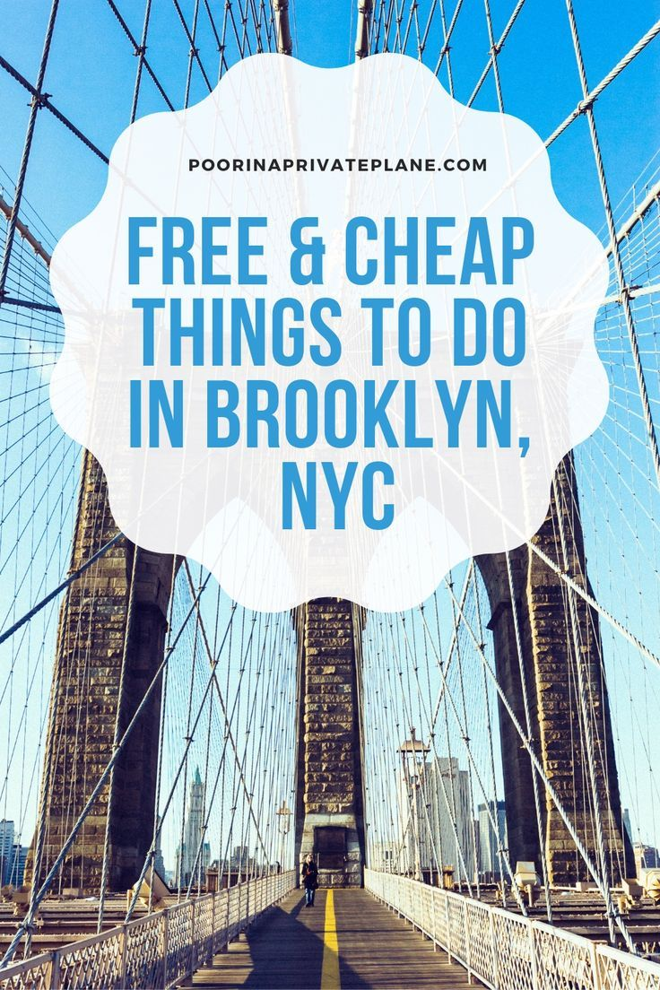 Free and Low cost Issues to Do In Brooklyn-Issues to Do in Brooklyn for Underneath $10