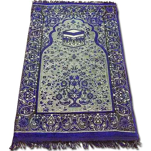 Find the best selection of Memory Foam Prayer Mat at best price here at Rienicprayer. Available in blue colour, Rienic memory foam mat is an awesome design