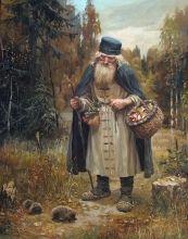 Andrey Shishkin, Arici