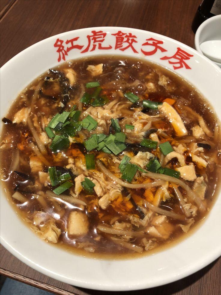 静岡市 紅虎餃子房 サンラータン麺 ¥880