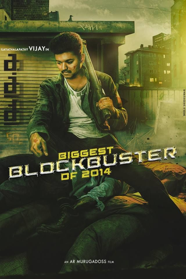 vettaikaran video songs 720p bluray