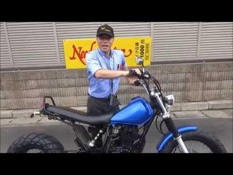 ヤマハ TW200 (ニーズセンター 中古バイク販売) - YouTube