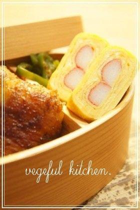 crab stick tamagoyaki 遠足・運動会のお弁当にカニカマの卵焼き (crab stick)