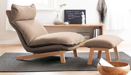 Muji lounge chair with ottoman/ high back reclining sofa ...