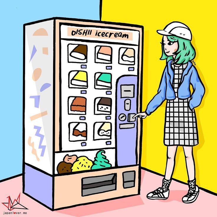 Trivia: Japanese Vending Machines