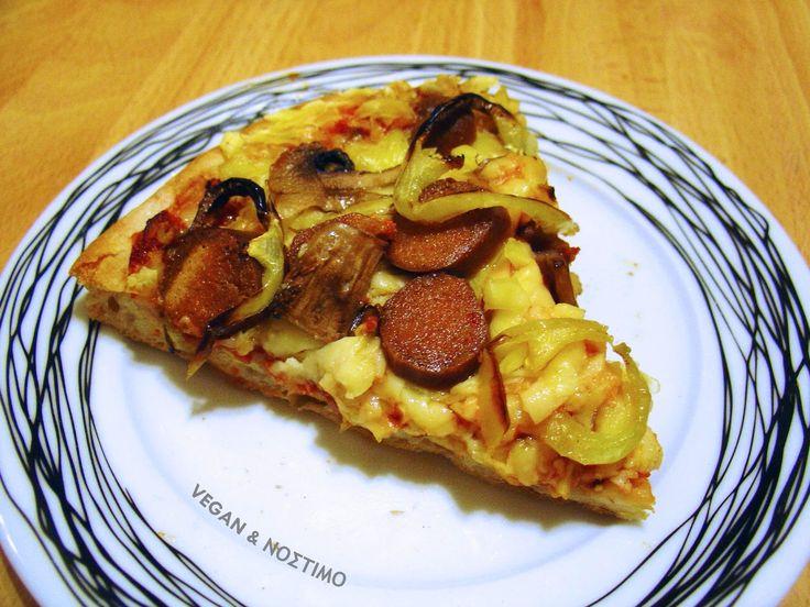 Vegan Πίτσα εύκολη και γρήγορη! | Vegan & Νόστιμο