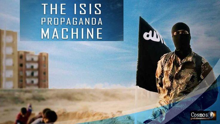 The ISIS Propaganda Machine | Documentary Film