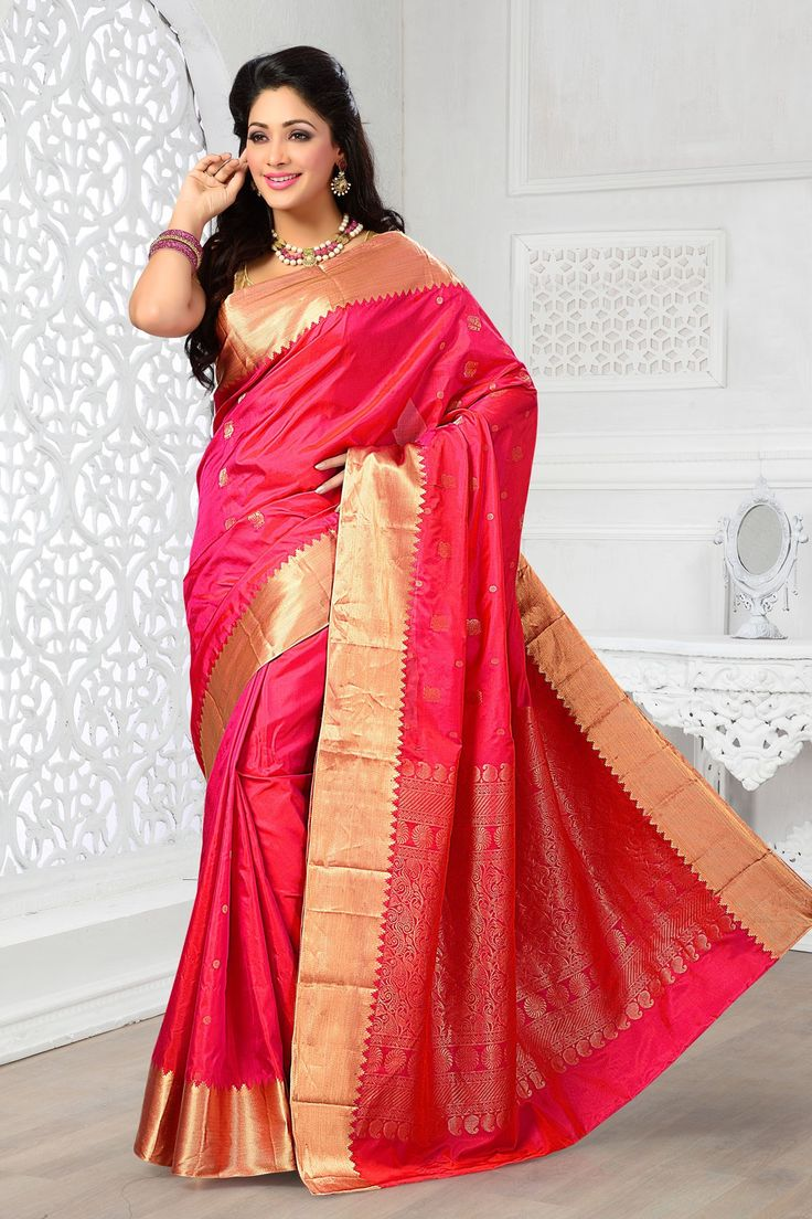 Art silk pink elegant saree with chick pink & gold border -SR10272 #Pink #Art #SilkSaree #Silk #chick #gold #border #beautiful #lovely #gorgeous #festive #party #casual #outfit #womens #ladies #girl #fashion #designer #collection